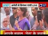 Amethi Elections 2019, Priyanka Gandhi Public Meeting बीजेपी ने राहुल गांधी की कई परियोजना कराई बंद