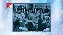 Folk dance /رقص شعبي