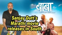 Sanjay Dutt's Marathi movie releases in South Korea