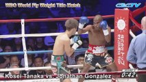 Kosei Tanaka vs Jonathan Gonzalez (24-08-2019) Full Fight