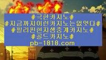 룰렛♀️(pb-1818.com)♀️룰렛