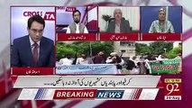 UNO Se Mujhe Ziada Umeed Nahi Hai.. Arif Hameed Bhatti On Kashmir Issue