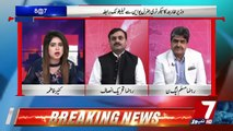 8@7 On 7News – 24th August 2019