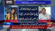 Jinko Ap Ne Thugs Of Pakistan Ka Nam Dia Unse Apne Nikalwaya Kia Hai Abhi Tak.. Fawad Chaudhary Response
