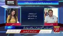 Nadeem Afzal Kahi Nahi Jarahe Wo Wahi Par Hain Jaha The.. Fawad Chaudhary