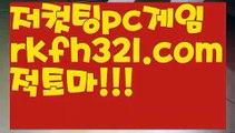 【홀덤바후기】【로우컷팅 】【rkfh321.com 】홀덤사이트【♪♪ rkfh321.com♪ 】홀덤사이트pc홀덤pc바둑이pc포커풀팟홀덤홀덤족보온라인홀덤홀덤사이트홀덤강좌풀팟홀덤아이폰풀팟홀덤토너먼트홀덤스쿨강남홀덤홀덤바홀덤바후기오프홀덤바서울홀덤홀덤바알바인천홀덤바홀덤바딜러압구정홀덤부평홀덤인천계양홀덤대구오프홀덤강남텍사스홀덤분당홀덤바둑이포커pc방온라인바둑이온라인포커도박pc방불법pc방사행성pc방성인pc로우바둑이pc게임성인바둑이한게임포커한게임바둑이한게임홀덤텍사스홀덤바