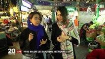 Iran : les habitants subissent l'inflation record depuis les sanctions américaines