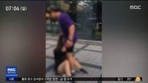 日 여성 머리채 잡고 폭언…경찰 조사