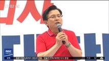 """한국당 """"조국 사퇴""""…민주 """"비판 자격 있나"""""""