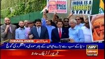 ARY News Headlines | Sindh govt bans pillion riding for Muharram | 10 AM | 25 August 2019