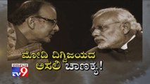 Modi Digvijayada Asali Chanakya: Arun Jaitley, The Man Who Brought Modi to National Scene