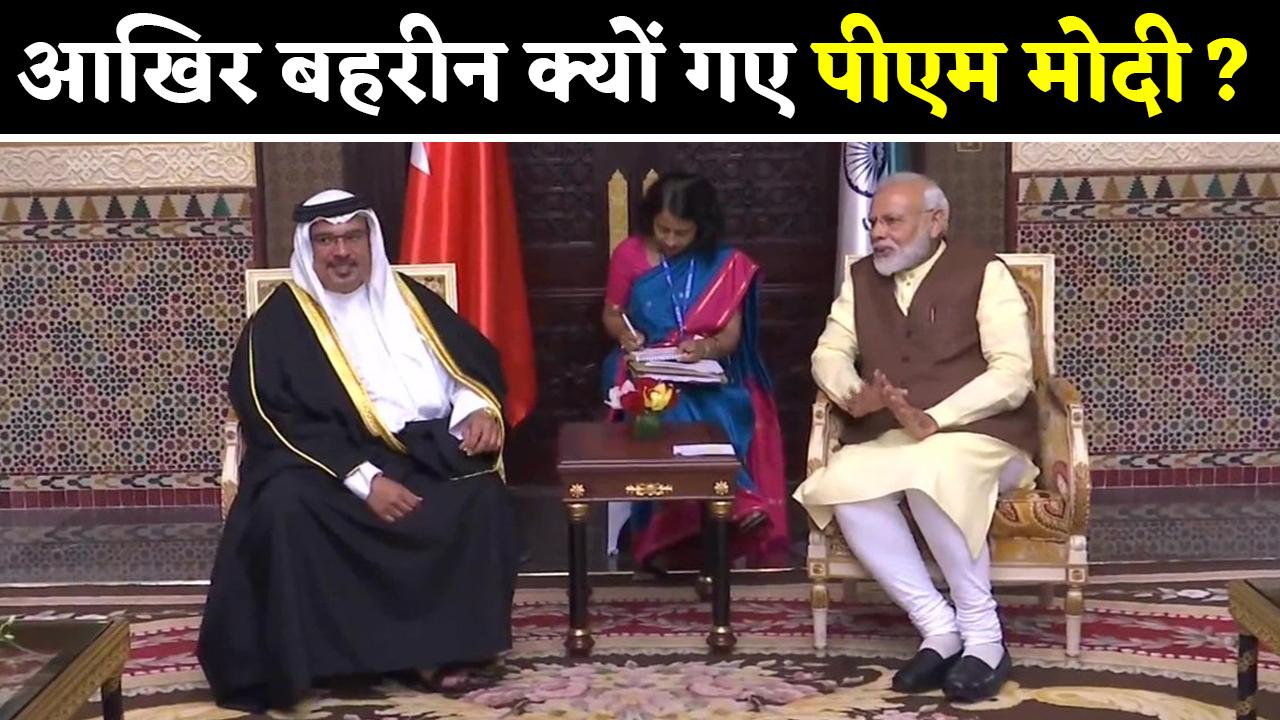 Behrain में PM Modi का  जोरदार स्वागत, इन मुद्दों पर हुई खास बातचीत   वनइंडिया हिंदी