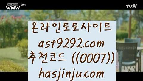 ✅Euro Soccer Bonus✅  ()();  토토사이트- ( 【¥ https://www.hasjinju.com ¥】 ) -っ인터넷토토추천ぜ토토프로그램び실제토토사이트  ()();  ✅Euro Soccer Bonus✅