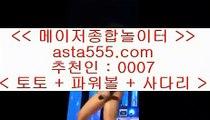카가얀토토  bis999.com 코드 -->> [[ abc2 ]]  카가얀토토  카가얀토토  bis999.com 코드 -->> [[ abc2 ]]  카가얀토토  카가얀토토  bis999.com 코드 -->> [[ abc2 ]]  카가얀토토  카가얀토토  bis999.com 코드 -->> [[ abc2 ]]  카가얀토토   해외토토사이트추천  https://bis999.com 코드 -->> [[ abc2