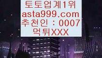 #아바타바ㅋㅏ라  #ㅋㅏㅈㅣ노1위 #챔피언스리그결승  10년 노하우  정품 마이다스호텔   실시간 영상 확인 가능 #하나경  hasjinju.com   #pcㅂㅏ카라 #인터넷ㅂㅏ카ㄹㅏ