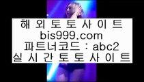 ✅코리아네임드✅    ✅먹검 / / 먹튀검색기 / / 해외토토 asta999.com  ☆ 코드>>0007 ☆   먹검 / / 먹튀검색기 / / 해외토토✅    ✅코리아네임드✅
