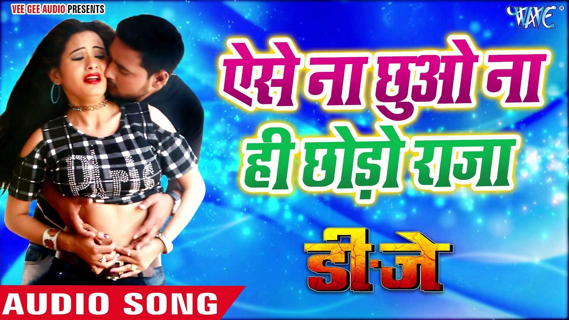 Ek Tha Raja Ek Thi Rani_ Drashti Dhami & Siddhant Karnick tied up