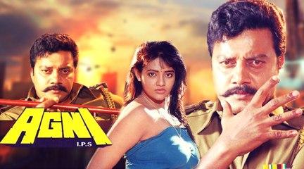 AGNI IPS Kannada New Movie | Saikumar | Ranjitha | Kannada Movie HD
