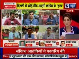 Delhi Lok Sabha Elections 2019 : Candidates Polls, Analysis, Public review, Who will be next PM?