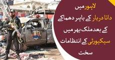 Ten people martyred, 25 injured in suicide blast outside Data Darbar