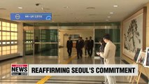 Unification Minister reaffirms Seoul's commitment towards carrying out inter-Korean deals