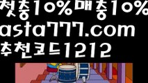 【이더게임】[[✔첫충,매충10%✔]]⤵카지노사이트주소【asta777.com 추천인1212】카지노사이트주소✅카지노사이트⊥바카라사이트⊥온라인카지노사이트∬온라인바카라사이트✅실시간카지노사이트ᘭ 실시간바카라사이트ᘭ 라이브카지노ᘭ 라이브바카라ᘭ ⤵【이더게임】[[✔첫충,매충10%✔]]