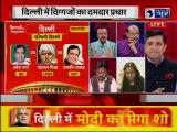 Lok Sabha Elections 2019: Priyanka Gandhi vs PM Narendra Modi in Delhi poll campaign प्रियंका गांधी, नरेंद्र मोदी