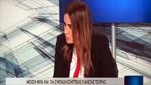 Η Ελένη Παναγιωταρέα υπ.Ευρωβουλευτής ΝΔ δεν δεσμεύεται ότι θα διατηρηθεί η 13η σύνταξη αν κυβερνήσει ο Κυριάκος Μητσοτάκης