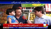 Roze Special – 8th May 2019