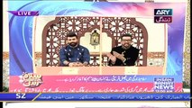 Salam Zindagi with Faysal Qureshi - 8th May 2019