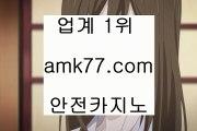 바카라대출바카라게임사이트✋카지노게임사이트✋현금라이브✋라이브✋라이브바카라사이트✋gcgc130.com바카라대출