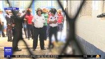 [이 시각 세계] 과테말라 교도소 재소자 간 총격전…24명 사상
