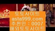 ✅안전한사이트✅    COD토토     〔  instagram.com/jasjinju 〕  COD토토   해외토토   라이브토토    ✅안전한사이트✅