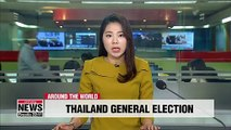Thai election: Opposition Pheu Thai Party wins most seats