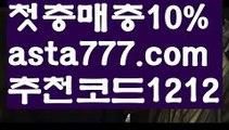 【파워볼녹이기】[[✔첫충,매충10%✔]]♊블랙잭전략【asta777.com 추천인1212】블랙잭전략✅카지노사이트⊥바카라사이트⊥온라인카지노사이트∬온라인바카라사이트✅실시간카지노사이트ᘭ 실시간바카라사이트ᘭ 라이브카지노ᘭ 라이브바카라ᘭ♊【파워볼녹이기】[[✔첫충,매충10%✔]]
