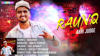Raund_Abhi_Judge_Full_Audio_Song_Latest_Punjabi_Song_2018_Virsa