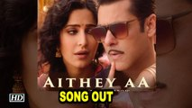 Bharat | Katrina flirts with Salman in new song 'Aithey Aa' | Song OUT