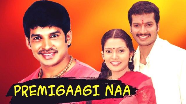 Premigaagi Naa | Kannada New Movies | Appu | Mandana |