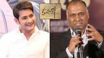 #Maharshi Producer PVP Reveals Interesting Incident With Mahesh Babu || Filmibeat Telugu
