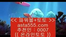 모바일토토  bis999.com 코드 --> abc2  모바일토토  모바일토토  bis999.com 코드 --> abc2  모바일토토  모바일토토  bis999.com 코드 --> abc2  모바일토토  모바일토토  bis999.com 코드 --> abc2  모바일토토  모바일토토  bis999.com 코드 --> abc2  모바일토토   아바타토토  bis999.com 코드 -->> [[ a
