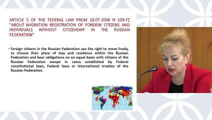 """""""Illegal migration in Russia / L'immigration illégale en Russie"""", Liudmila Bukalerova, titulaire de la Chaire du département de droit pénal, de l'Université de l'Amitié entre les peuples (RUDN), Moscou"""