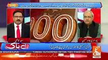 Jo Hafeez Sheikh Nay Privatization Ki Uska Aik Bhi Musbat Nateeja Nahi Nikla-Saeed Qazi