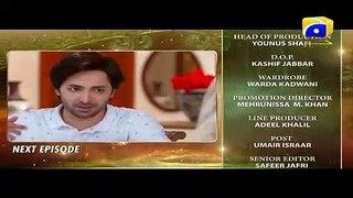 Mera Rab Waris Episode 13 Promo Geo Tv Drama