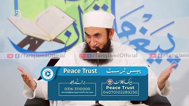 Scientist | Education in Pakistan | Molana Tariq Jameel Latest Bayan