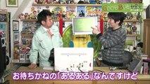 ゲームセンターCX  #278 青春爆走!「新・熱血硬派 くにおたちの挽歌」