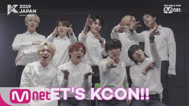 [#KCON2019JAPAN] KCON SHOW KAI[紹介] #D_CRUNCH