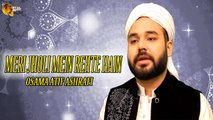 Meri Jholi Mein Rehte Hain  Naat  By  Osama Atif Ashrafi