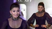 Urvashi Rautela FOLLOWS Salman Khan, Launches Her Own App