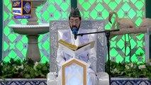 Shan e Iftar - Qirat o Tarjuma - Sadqa Dene Ki Fazilat - 10th May 2019
