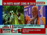 PM Narendra Modi hits out at Congress, Sam Pitroda's remark exposes Congress' mindset